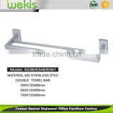 Bath Hardware factory supply stainless steel double bar towel rack