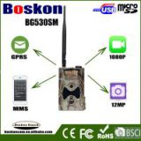 Newest! 2016 Boskon Guard wireless 12MP digital trail scout trail camera