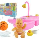 toy battery operation bathtub with music doll ,dolls