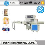 automatic pillow flow rotary cracker pouch packing machine price                                                                         Quality Choice