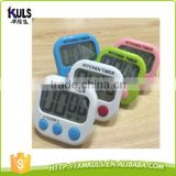 2016 Popular Promotional Gift mini LCD display Kitchen digital Timer