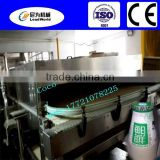 professional and factory price cans tunnel pasteurizer