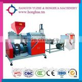 plastic granulating machine/plastic granule raw material machine/plastic granules making machine