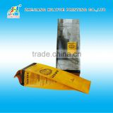 Coffee bag with degassing valve / Side gusset coffee bag