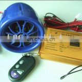 potable mini motor alarm audio