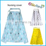 Elinfant Hot sale 100% cotton nursing cover breast feeding cover