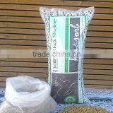 Rapessed straw pellets rape straw pellets einstreu stro chopped raps straw horse bedding