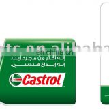 Castrol plastic playing cards