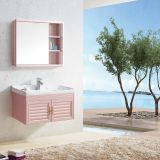 Aolaisi A-9159A modern on wall bathroom cabinet with mirror