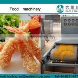 DP65 bread crumbs extruder machine ,making equipment , automatic production line / manufacture line supplier in china