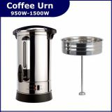 Hot coffee urn commercial 60 cups