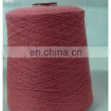cotton/silk/wool cashmere wool yarn