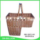 Flexible handles wicker material step basket