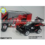 Kids Car with remote control, Battery Car,Toy Car