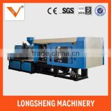 small products manufacturing machines 98ton                                                                         Quality Choice