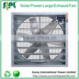 Solar panel powered poultry farm equipment large exhaust fan with battery