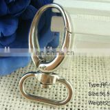 metal dog leash snap hook