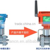 ANCN brand multivariable differential-pressure flow transmitter