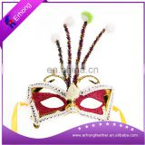 New Design fashional Party Mask