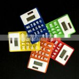 Silicone 8 Digits LCD Display Solor Power Calculator