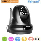 Sricam SP018  Home Security Camera Motion Detection Indoor Camera  wireless wifi IP camera (black)
