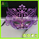 Plastic Imperial Crown plating Halloween Karneval party PVC Cosplay face mask