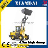 XD930G 1.2Ton 2.2CBM high dump Grain and cotton wheel loader with CE MADE IN CHINA Farm machine alibaba express