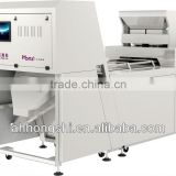 China pistachio nuts CCD color sorter machine