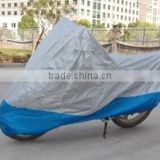 Hot Selling Best Quality Three Wheel Motorcycle Cover