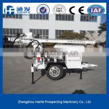 120m depth!CE certification!!Quality ensure!!HF120W mini water well drilling rigs for sale