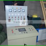 Making Price Blown Winding Tearing Hdpe Hot Split Film Machine