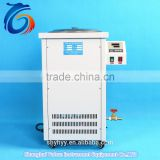 Temperature Controlled Heating Oil Bath for Laboratory