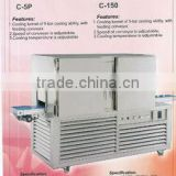 cooling machine L-925N