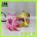 Flower design Masquerade Party Carnival Mask