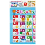 Japan Bath Poster ( alphabet ) Wholesale