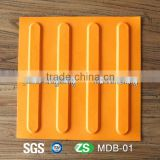 300*300mm Rubber Tactile Brick Tile with yellow and grey color