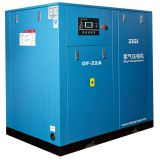 AC power medium pressure screw compressor 75-315KW