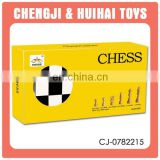 international chess toy wooden chessboard chess