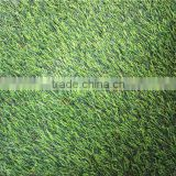 Home and outdoor decoration synthetic cheap football tennis softball badminton relaxation toy natural grass turf E05 1161