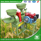WANMA4763 Small Portable Mini Rice Processing And Milling Machine