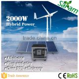2KVA wind solar hybrid power system for home                                                                         Quality Choice