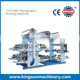 YT Series Flexographic Printing Machine