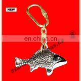 BRASS FISH DESIGN KEY CHAIN