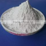heavy light magnesium carbonate with competitive price