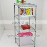 4 Tiers Square Wire Rack