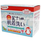 Japan Detergent for Baby's Clothes 1kg wholesale
