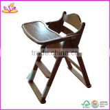2015 new baby high chair,solid wood high chair,hot sale baby high chair W08F015