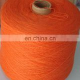80% silk/wool/cotton 20% cashmere blended yarn