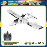 XK A1200 3D 6G 2.4G 6CH brushless motor epo foam fixed-wing rc single engine airplane
