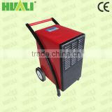 HUALI Electric Portable Industrial Dehumidifier